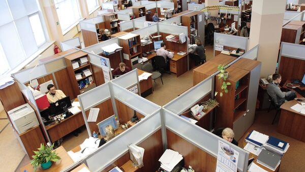 Una oficina (archivo) - Sputnik Mundo