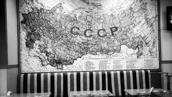El mapa de la URSS - Sputnik Mundo