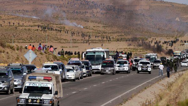Protesta de mineros en Panduro, Bolivia - Sputnik Mundo