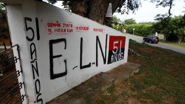 Grafiti de ELN - Sputnik Mundo