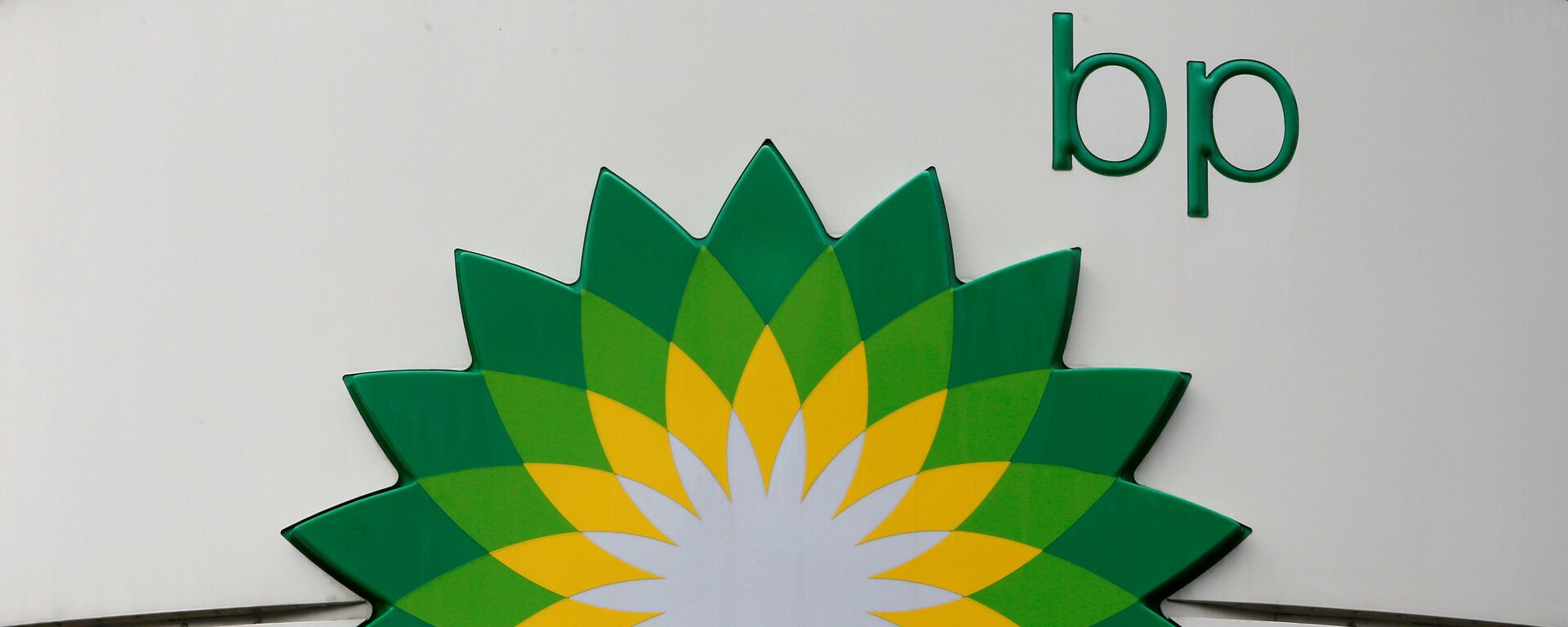 El logo de la compañía petrolera BP - Sputnik Mundo, 1920, 01.10.2021