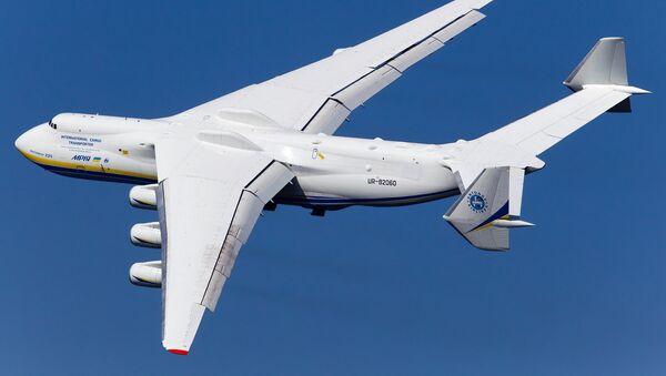 An-225 Mriya - Sputnik Mundo