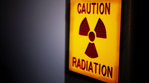 Radiación (imagen referencial) - Sputnik Mundo