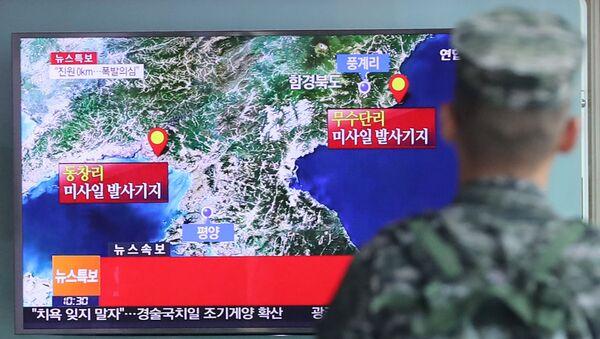Nueva prueba nuclear de Corea del Norte (archivo) - Sputnik Mundo