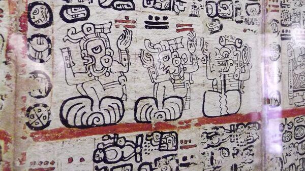 Códice Maya de Madrid - Sputnik Mundo