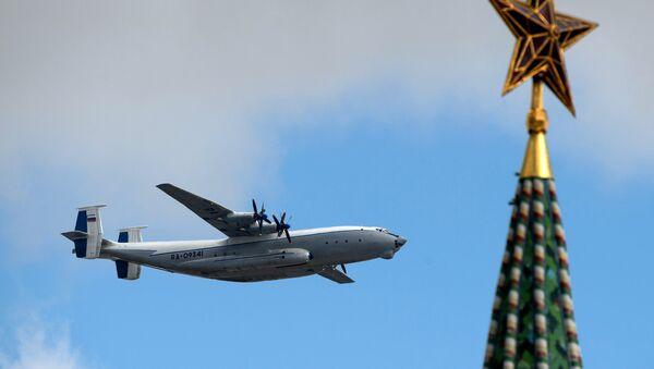Avión An-22 Antei - Sputnik Mundo