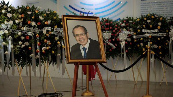 El funerario de René Núñez Téllez, presidente del Parlamento de Nicaragua - Sputnik Mundo