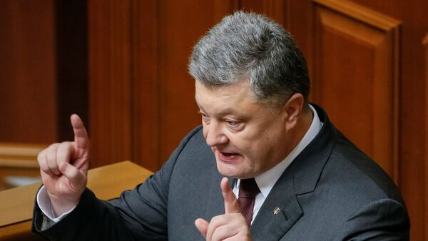 Ukrainian President Poroshenko addresses lawmakers opening a new session of Ukrainian parliament in Kiev - Sputnik Mundo
