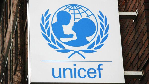 Logo de la UNICEF - Sputnik Mundo