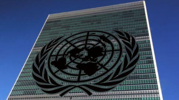 Logo de la ONU (archivo) - Sputnik Mundo