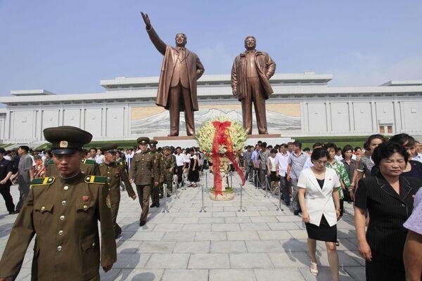 Corea del Norte - Sputnik Mundo