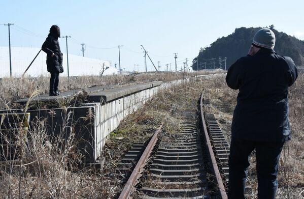 Fukushima - Sputnik Mundo
