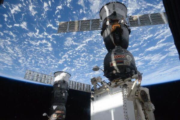 Espacio exterior - Sputnik Mundo