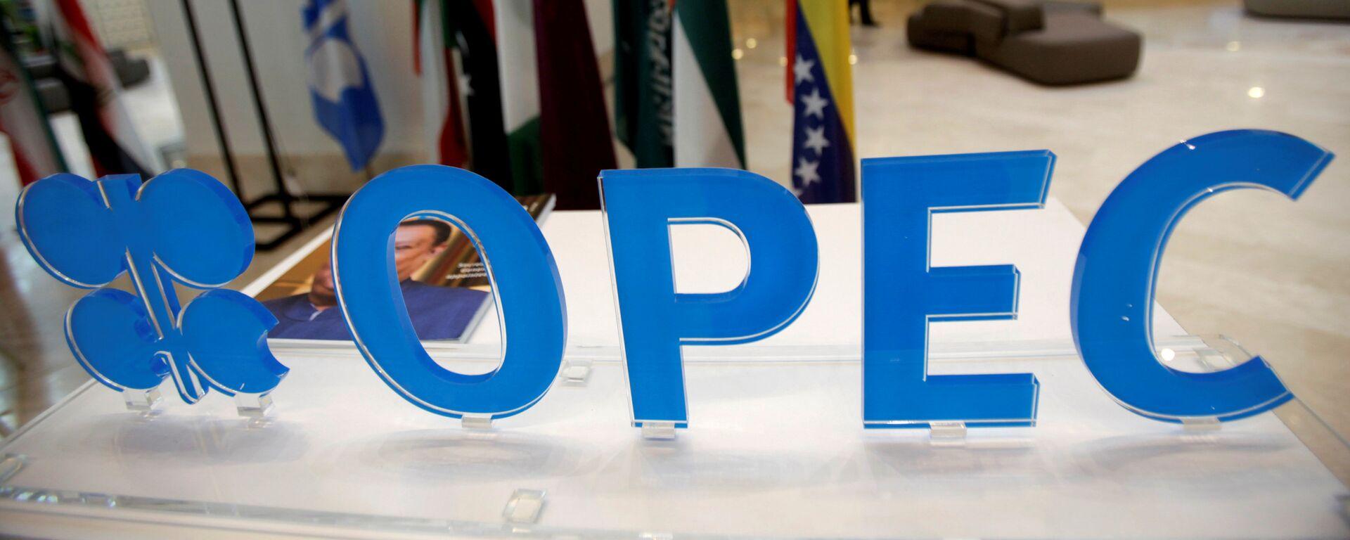 El logo de la OPEP - Sputnik Mundo, 1920, 28.09.2021