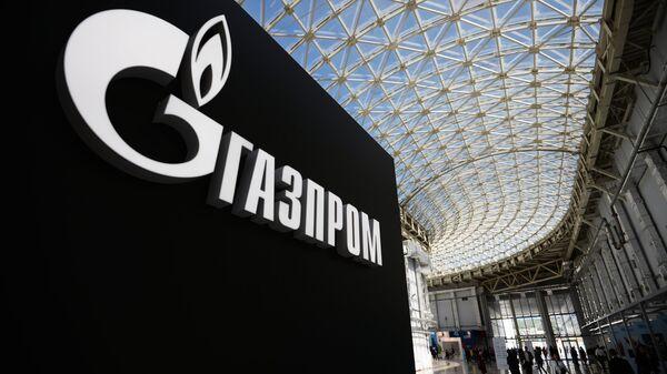 Logo de la compañía rusa Gazprom - Sputnik Mundo