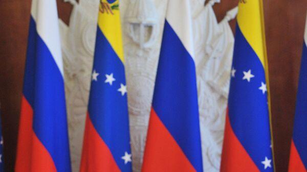 Las banderas de Rusia y Venezuela - Sputnik Mundo