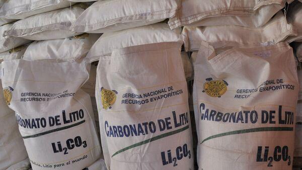 Carbonato de litio de Bolivia - Sputnik Mundo