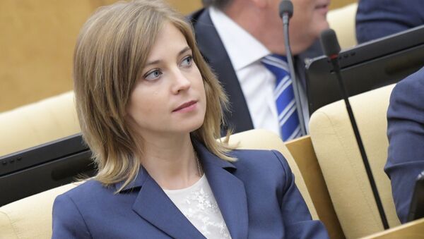 Natalia Poklónskaya, de la Fiscalía de Crimea a la Duma Estatal - Sputnik Mundo