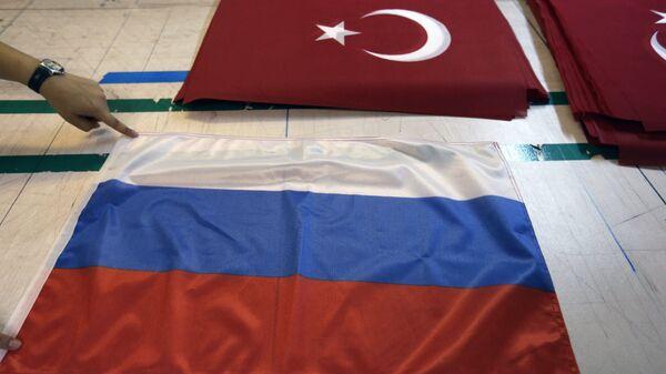 Banderas de Rusia y Turquía - Sputnik Mundo