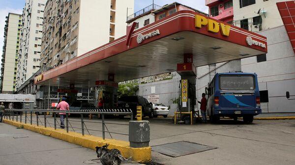 Gasolinera de PDVSA - Sputnik Mundo
