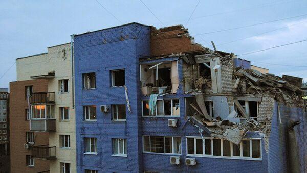 Explosión de gas en un edificio residencial en Riazán - Sputnik Mundo