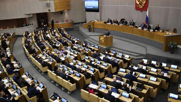 La Duma del Estado de Rusia - Sputnik Mundo