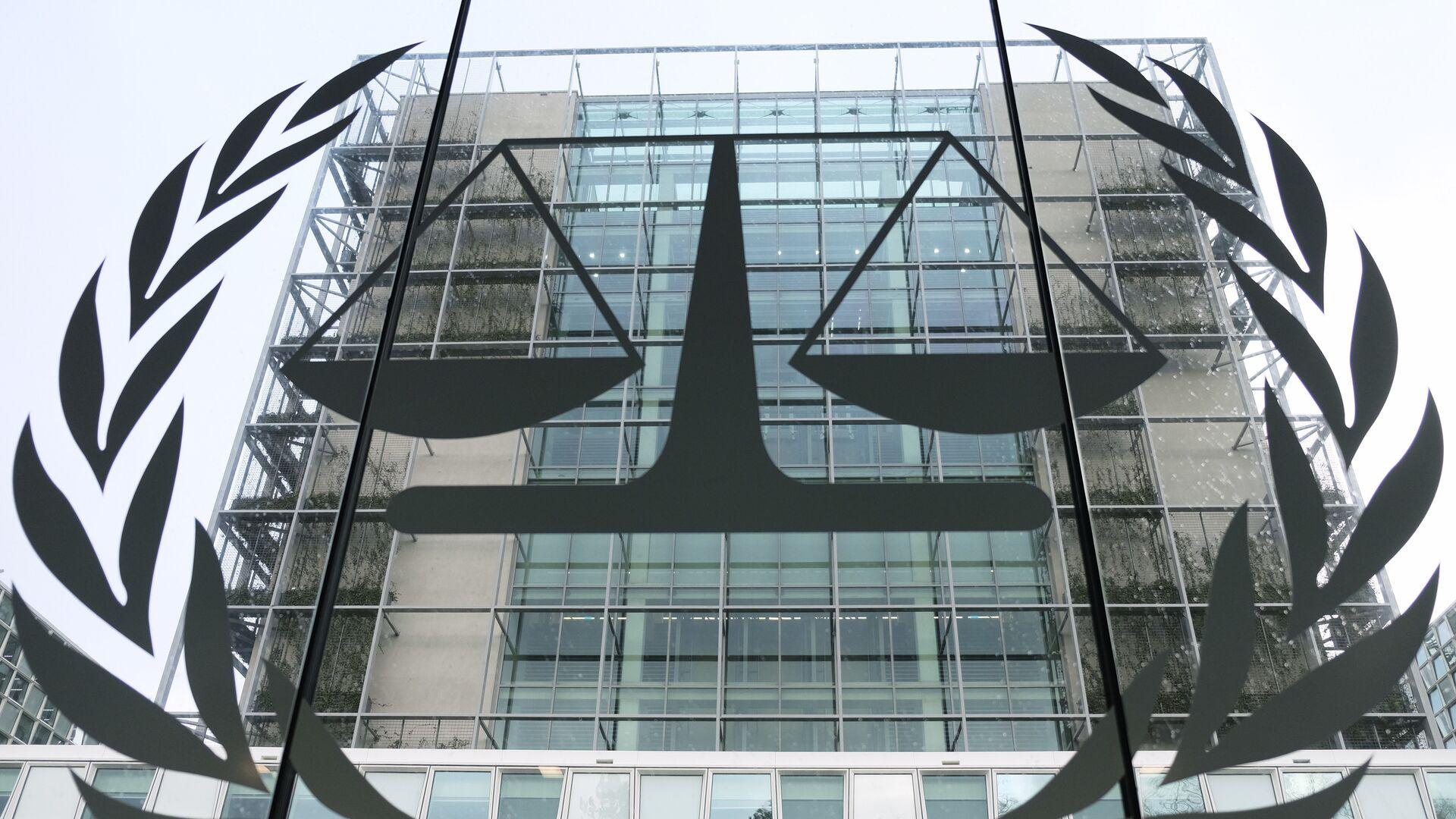 Sede de la Corte Penal Internacional - Sputnik Mundo, 1920, 05.02.2021