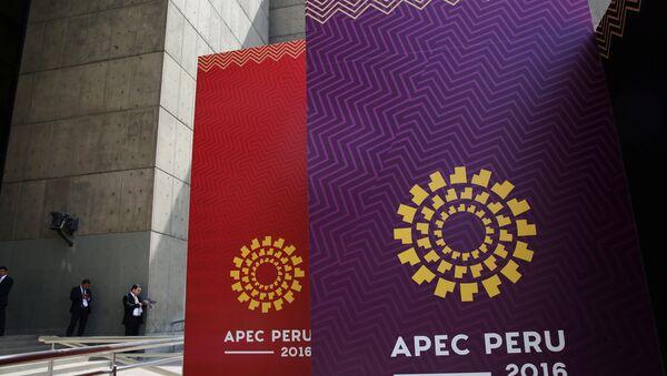 La cumbre APEC 2016 en Perú - Sputnik Mundo