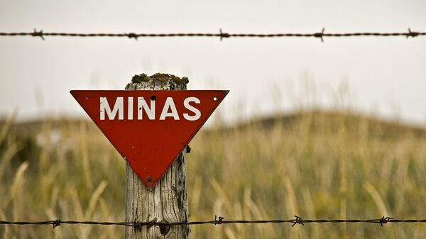 Minas (foto referencial) - Sputnik Mundo