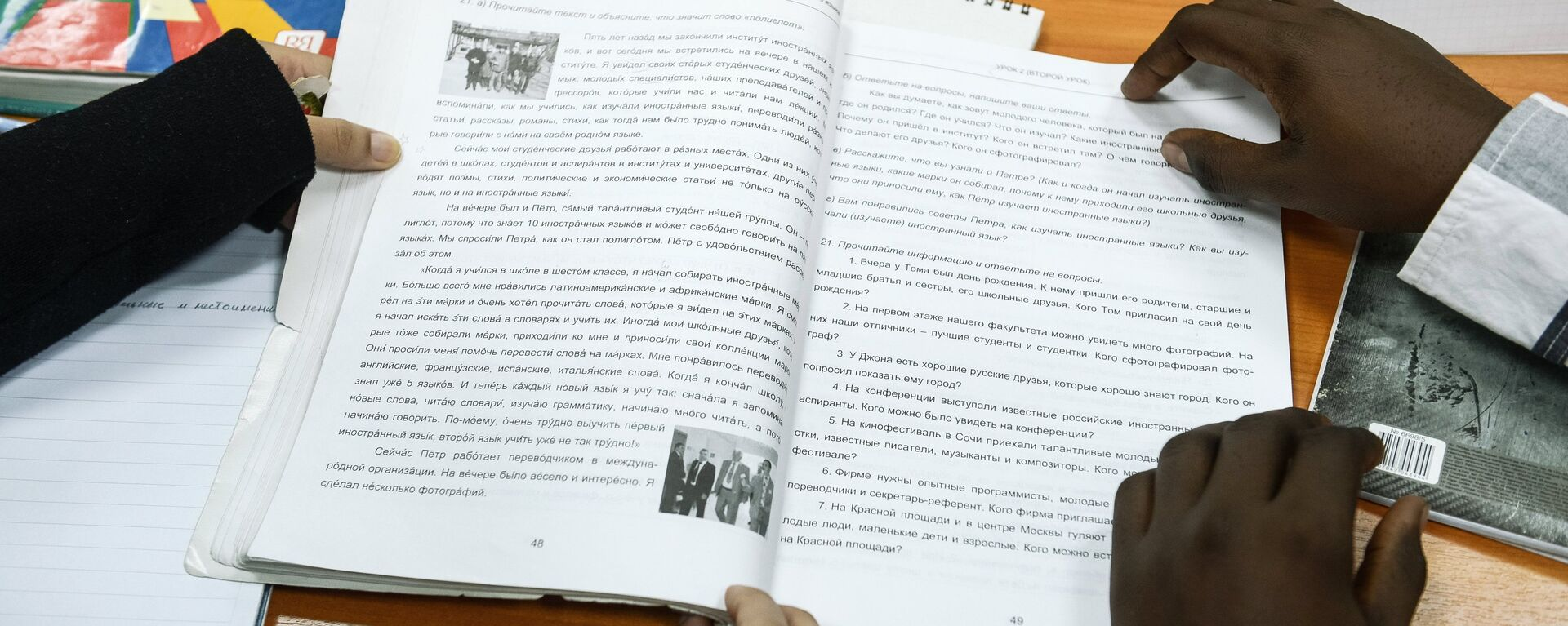 Idioma ruso - Sputnik Mundo, 1920, 08.06.2021
