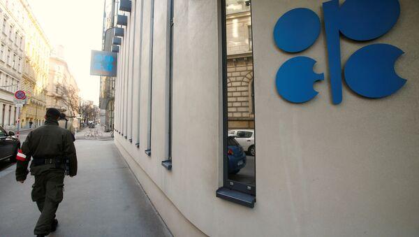 La sede de la OPEP en Viena - Sputnik Mundo