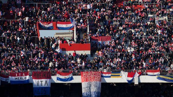 Paraguayos hinchan en Copa América 2011 en Argentina - Sputnik Mundo
