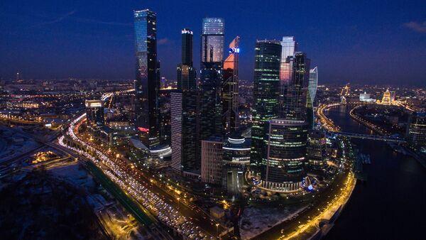 El Centro de Negocio Internacional de Moscú - Sputnik Mundo