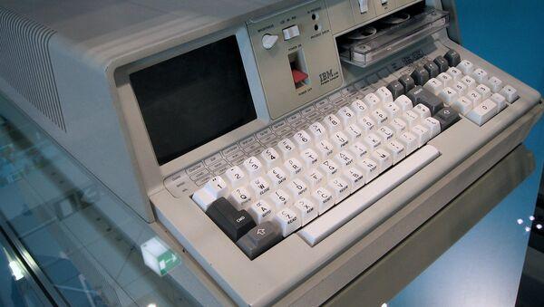 Un IBM antiguo - Sputnik Mundo