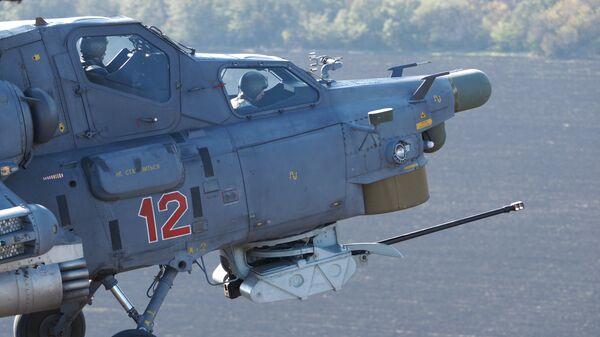 Mi-28N 'Cazador Nocturno' - Sputnik Mundo