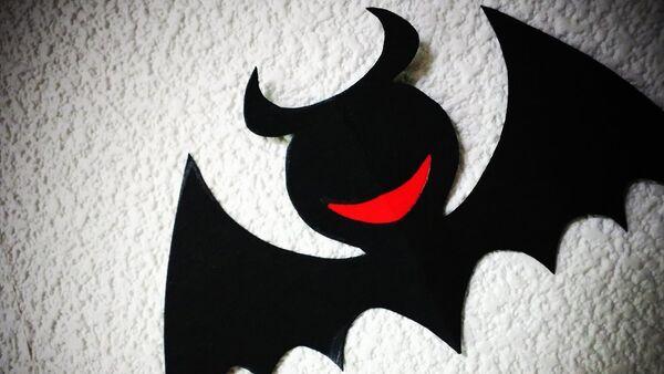Murciélago vampiro - Sputnik Mundo