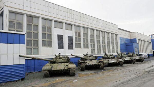 Tanks designed by the Uralvagonzavod corporation - Sputnik Mundo