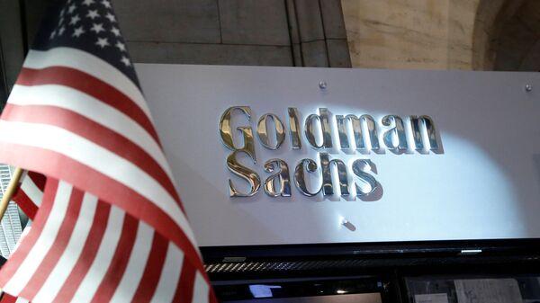 Logo de Goldman Sachs - Sputnik Mundo