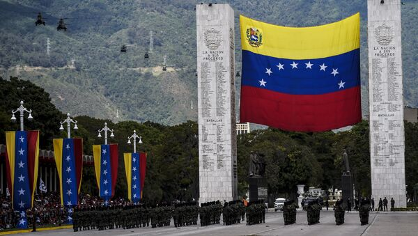 Militares de las FFAA de Venezuela - Sputnik Mundo