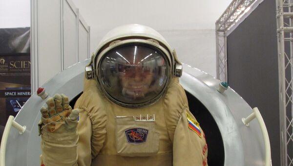 Yair Israel Piña López, el investigador más joven de la NASA - Sputnik Mundo
