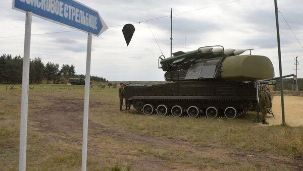Sistema de misiles Buk - Sputnik Mundo