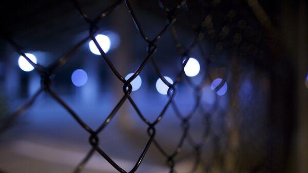 Una prisión - Sputnik Mundo