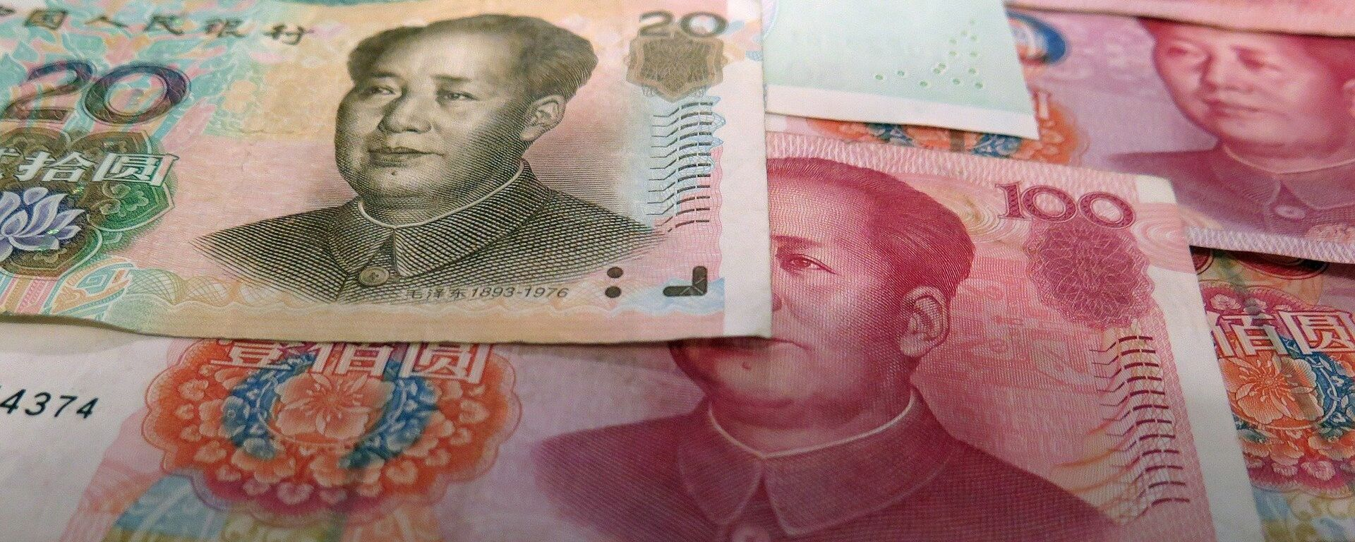 Yuanes chinos (imagen referencial) - Sputnik Mundo, 1920, 01.10.2021