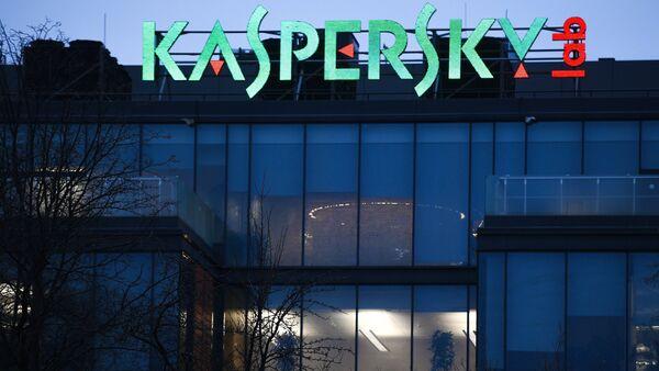 La compañía Kaspersky Lab - Sputnik Mundo