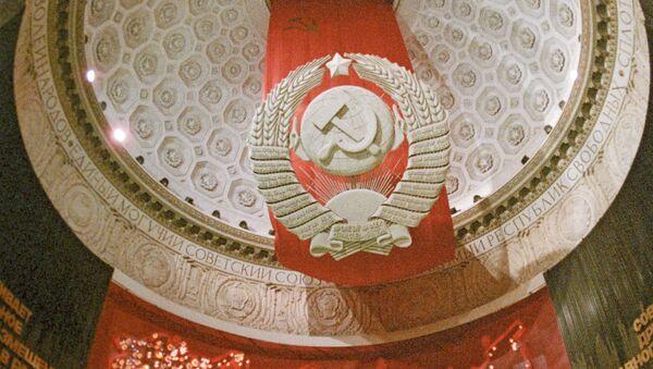 Hoz y martillo, símbolo de la URSS - Sputnik Mundo