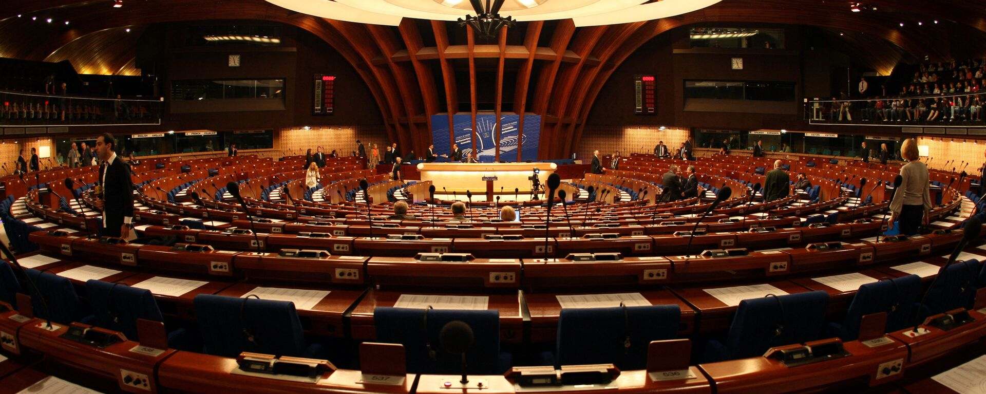 Asamblea Parlamentaria del Consejo de Europa (PACE) en Estrasburgo - Sputnik Mundo, 1920, 23.09.2021