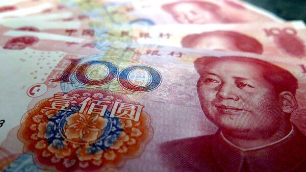 Yuan, moneda china - Sputnik Mundo