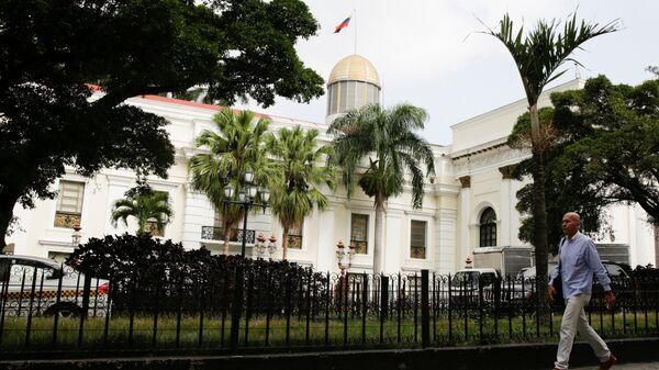 Edificio de la Asamblea Nacional en Caracas, Venezuela (archivo) - Sputnik Mundo
