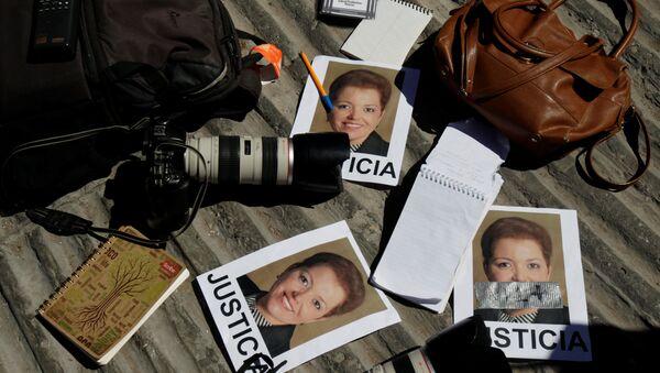 Los retratos de la periodista Miroslava Breach, asesinada en Chihuahua, México - Sputnik Mundo