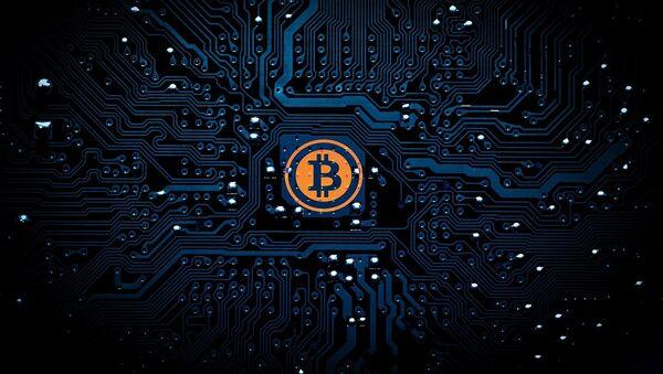 Bitcoin - Sputnik Mundo